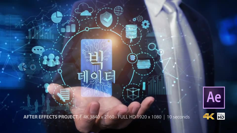 Businessman Open Hand Big Data Videohive 24982264 After Effects Image 2