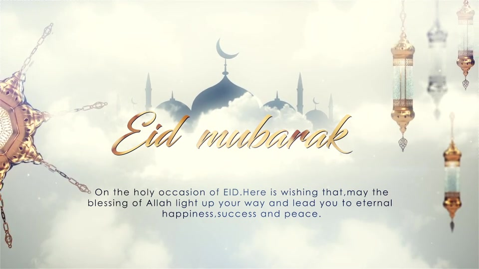 EID Mubarak Opener Videohive 24319157 After Effects Image 9