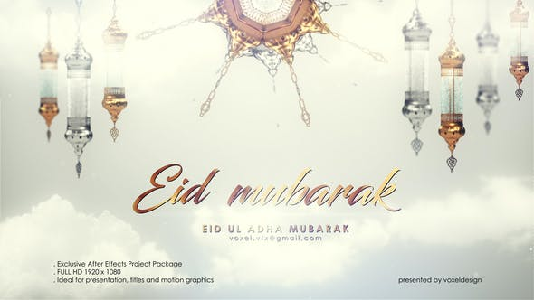 EID Mubarak Opener - 24319157 Download Videohive