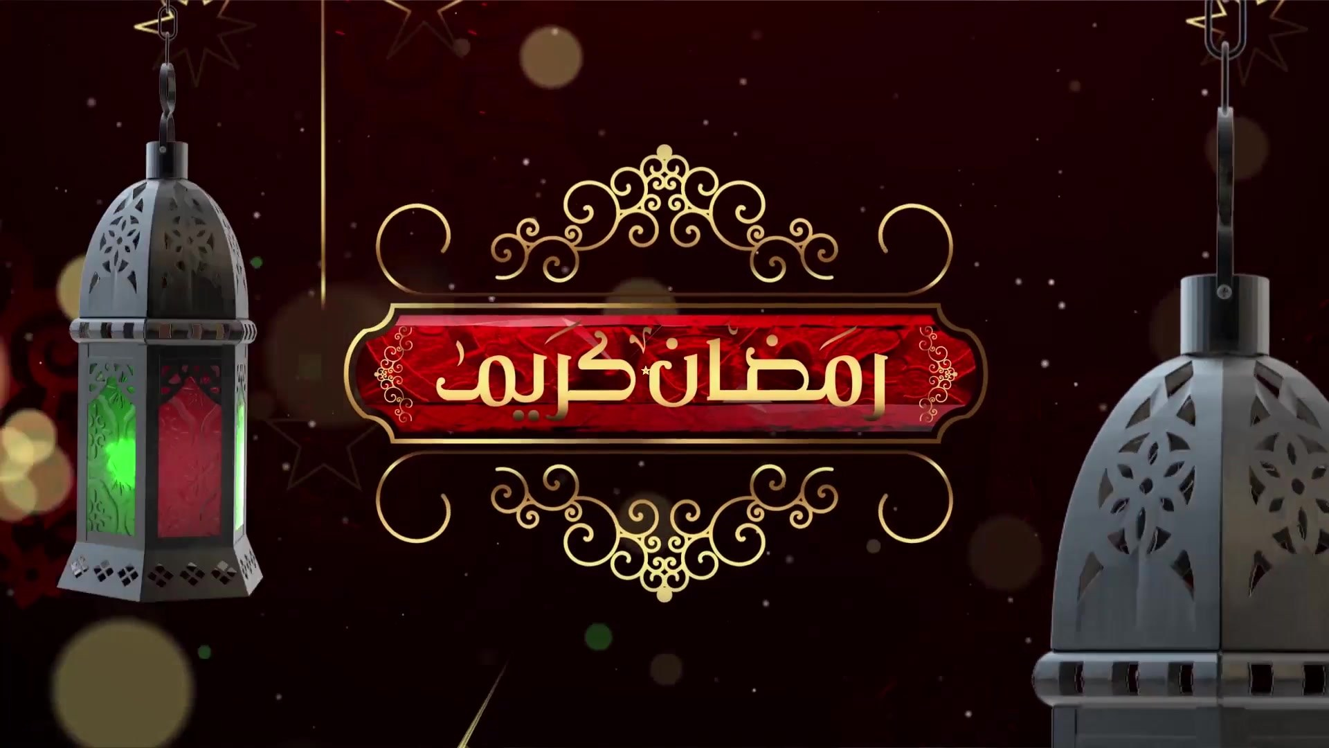 Ramadan Broadcast Packaging - Download Videohive 19883853