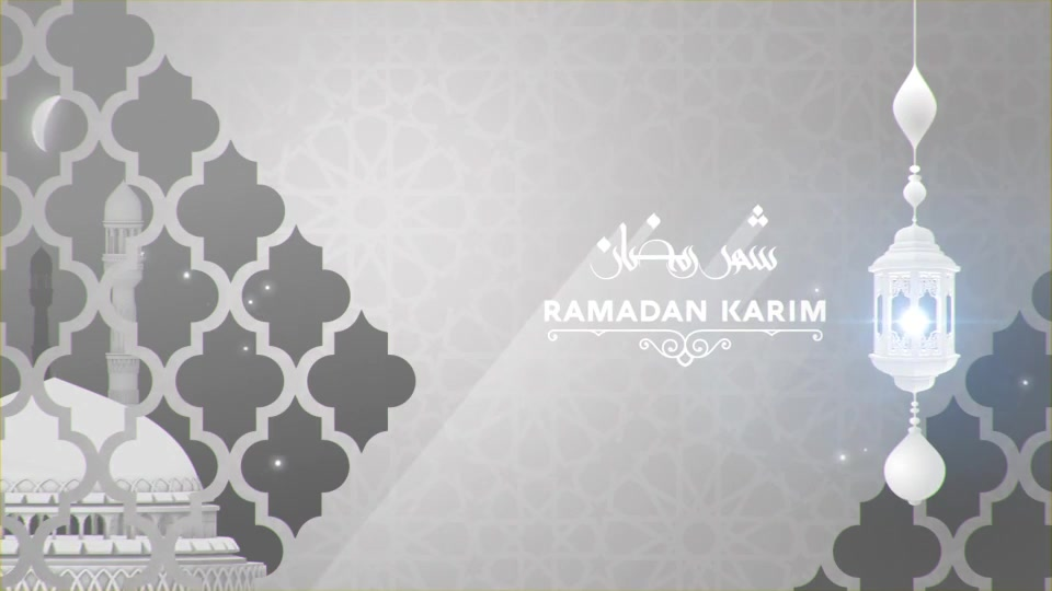 Ramadan Logo Pack 4 - Download Videohive 20044507