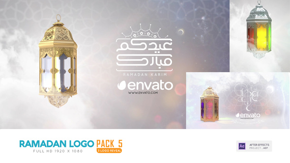 Ramadan Logo Pack 5 - Download Videohive 21981970
