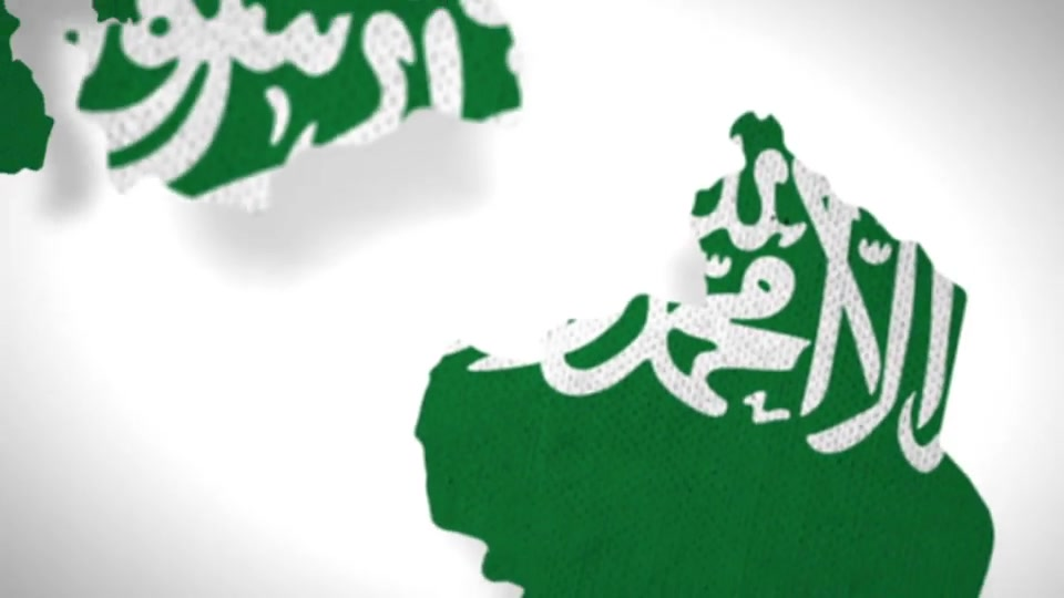 Saudi Arabia Map Kit - Download Videohive 18370666